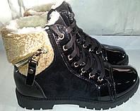 Ботинки женские зимние мод № h6-1 ВЕРОН