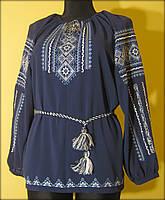 """Вишиванка жіноча """"Вишита доля"""" на синьому шифоні, блуза вишита в біло голубих тонах, машинна вишивка"""