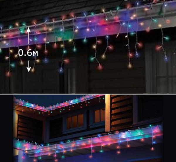 Різнобарвна гірлянда Бахрома 220 LED (3 м. ширина 0.65 див.)