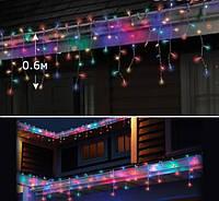 Разноцветная гирлянда Бахрома 220 LED (3 м. ширина 0.65 см.)