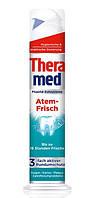 Паста Theramed Atem-Frisch 100 мл