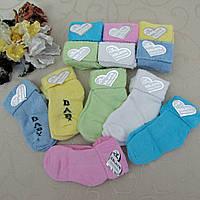 Носки МАХРОВЫЕ для ГРУДНИЧКОВ (в РОДДОМ). Турция.  Носочки для грудничков, для новорожденных
