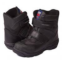 Ботинки меховые для мальчика MiniMen, р-р. 21-30