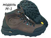 Качественные, утепленные  зимние кроссовки Merrell Aero Broun