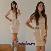 Бежевое красивое платье с баской