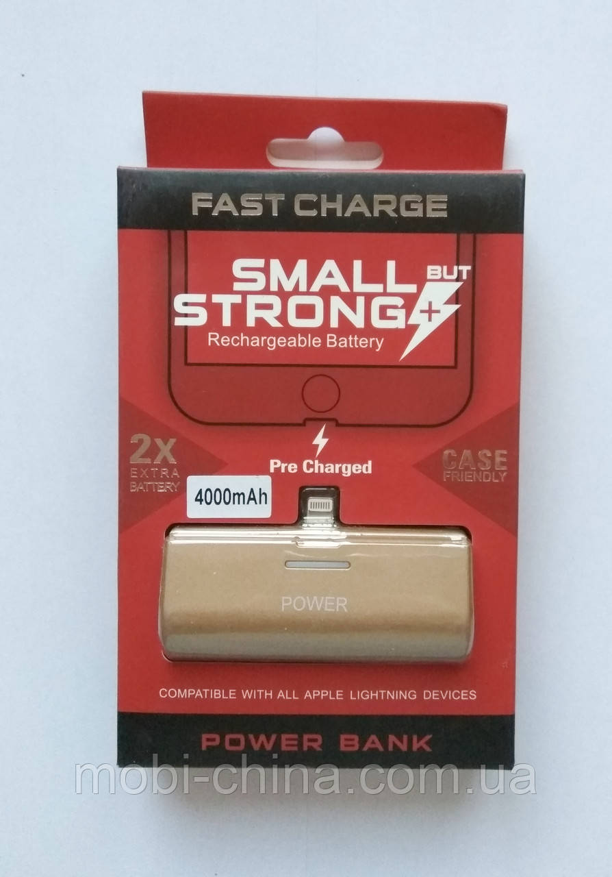 Мобильный аккумулятор для iPhone 5, iPhone 6 с Llightning (power bank, mobile power) 5V/1A, 4000 mAh