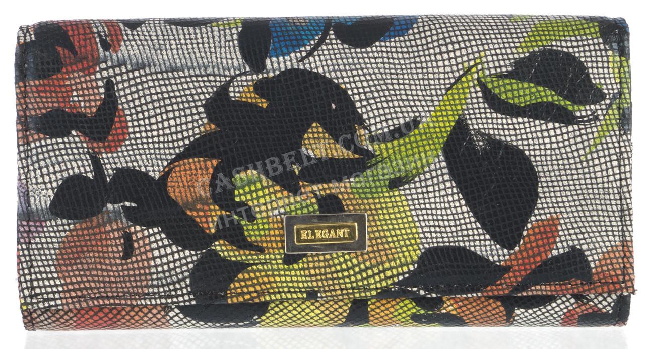 Стильный женский кожаный кошелек ELEGANT art.5242-6-1 цветной