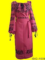 Женское вышитое платье от производителя.