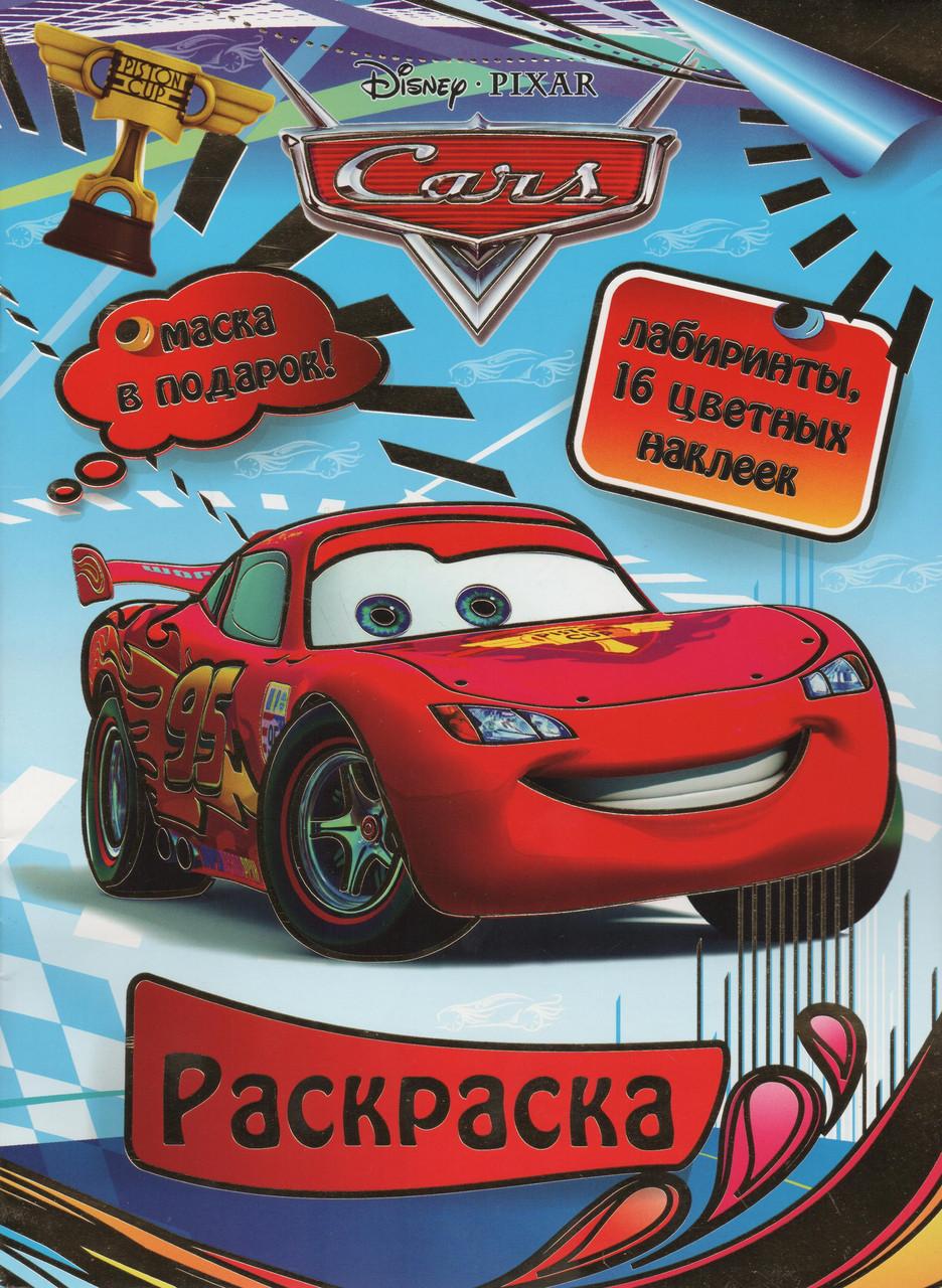 раскраска Cars продажа цена в харькове книги для вашего хобби от интернет магазин книгомир 445359223