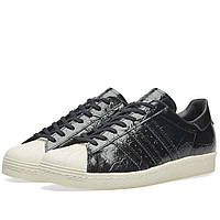 Оригинальные  кроссовки Adidas Women's Superstar Liquid W Black & Off White