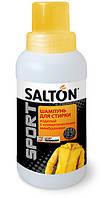 Шампунь SALTON sport для стирки изделий с климатическими мембранами 250 мл.
