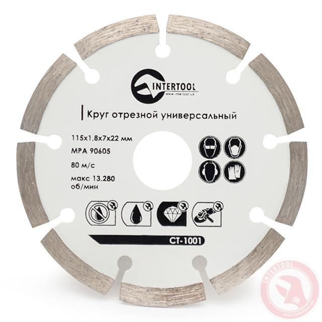 Алмазный диск Intertool