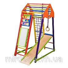 Детский спортивный комплекс для дома «BambinoWood Color Plus»