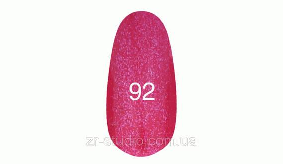 Гель лак Kodi professional 7мл. №92 (Ярко -розовый с микроблеском)