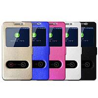 Кожаный чехол книжка для Samsung Galaxy J3 (5 цветов)