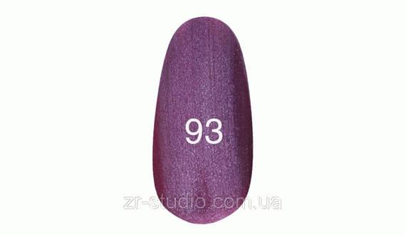 Гель лак Kodi professional 7мл. №93 (Фиолетовый средний с микроблеском)