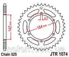 Задня зірка JT JTR1074.44
