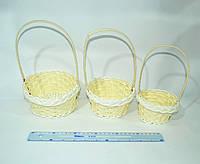 Набор плетеных корзинок с ручкой, бело-желтые, 3шт(п)