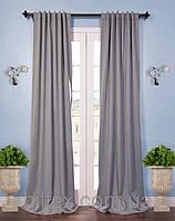Готовые шторы. Портьеры однотонные