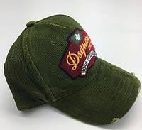 Вельветовая бейстболка DSQUARED2 высокого качества. Оригинальный дизайн. Практичная кепка. Купить Код: КДН1200
