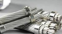 Лом электротехнического алюминия
