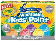 Баночки со смываемыми красками Crayola Цвет металлик 6 шт. (54-5000)