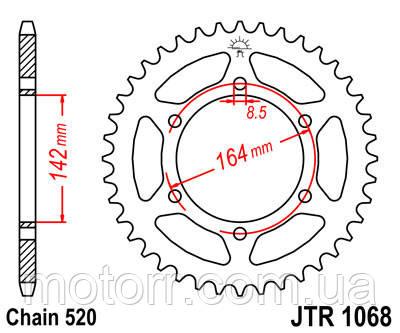Звезда задняя JT JTR1068.46