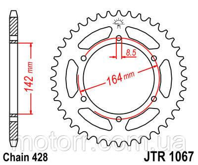 Звезда задняя JT JTR1067.52