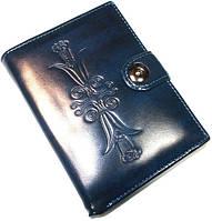 Кошелек - портмоне с отделами для документов синий