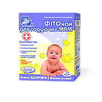 Фіточай №26 «фіто для годуючих матерів»