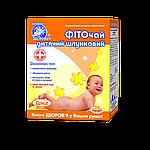 Фіточай №27 «фіто соня дитячий шлунковий»