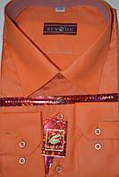 Мужская рубашка BENDU (размеры 41.46 + 38.39.40.41.42.43.44.45.46 ) AQUA