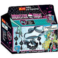 """Детский набор для творчества """"Monster High"""" набор украшений - """"Лагуна Блю"""", 4733, 15122014Р"""