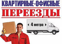 Заказ газели в Днепропетровке, аренда газели Днепропетровск