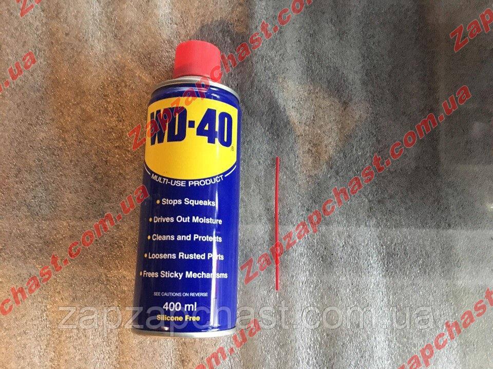 ВД-40 wd 40 400мл Оригинал