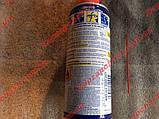 ВД-40 wd 40 400мл Оригинал, фото 2