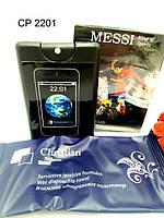 2201 Мужской мини-парфюмl MESSI King of Sports Christian 20мл + парфюмированная салфеточка