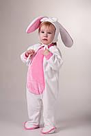 Детский костюм Зайчонок «Кроха»