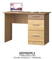 """Письменный стол для учебы """"Школьник-4"""""""