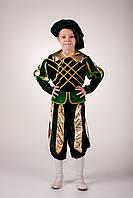 Детский костюм Принц зеленый
