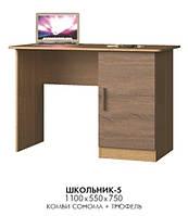 """Письменный стол для учебы """"Школьник-5"""""""