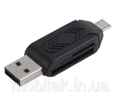 Универсальный Кард-Ридер USB OTG TF / SD(USB и Micro USB)
