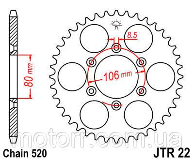 Звезда задняя JT JTR22.49