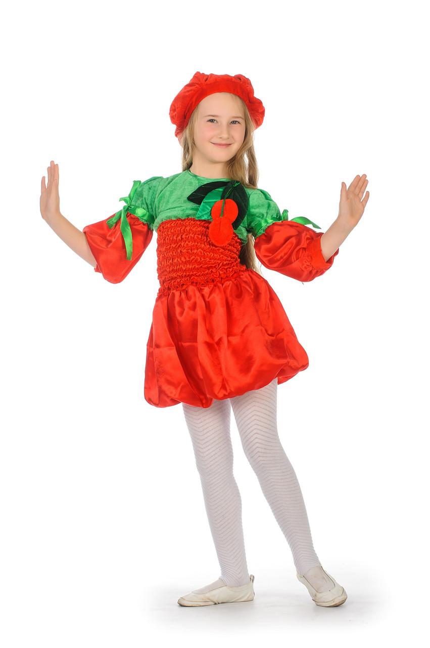 Детские костюмы купить