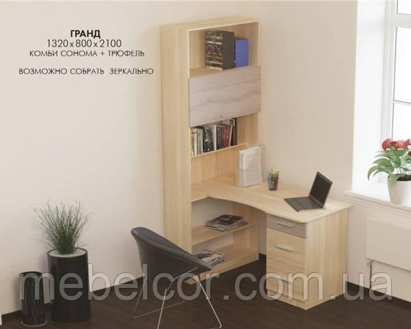 """Письменный стол с пеналом для учебы """"Гранд"""""""