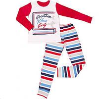 Пижама для мальчика Фламинго, р-р 122-134