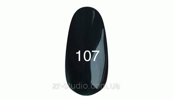 Гель лак Kodi professional 7мл. №107 (Черно-зеленый)