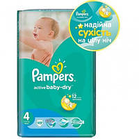 Подгузники Pampers Active baby 4 Maxi (7-18 кг), 49 шт