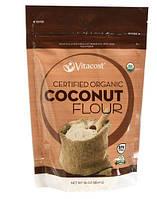 Кокосовая мука, органическая, 454 гр , США