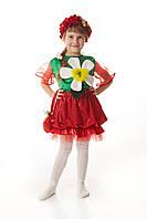 Детский костюм Клубничка